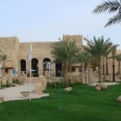 الجنة المفقودة-المطاعم-المنامة-1