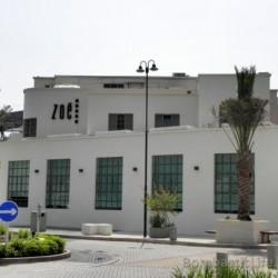 زوي البحرين-المطاعم-المنامة-4