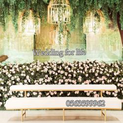 Wedding For Life-Wedding Planning-Abu Dhabi-6