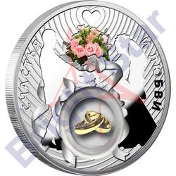 برايت ستار-دعوة زواج-القاهرة-2