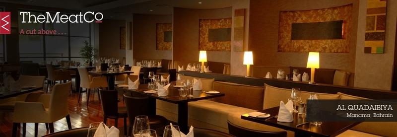 مطعم ذا ميت كومبني - المطاعم - المنامة