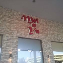مي ان يو-المطاعم-المنامة-5