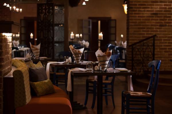 اراميدي - المطاعم - الدوحة