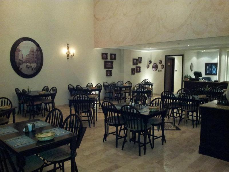 بيروت بيسترو وديلي - المطاعم - المنامة
