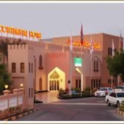 فندق مجان انتركونتينانتال-الفنادق-مسقط-3
