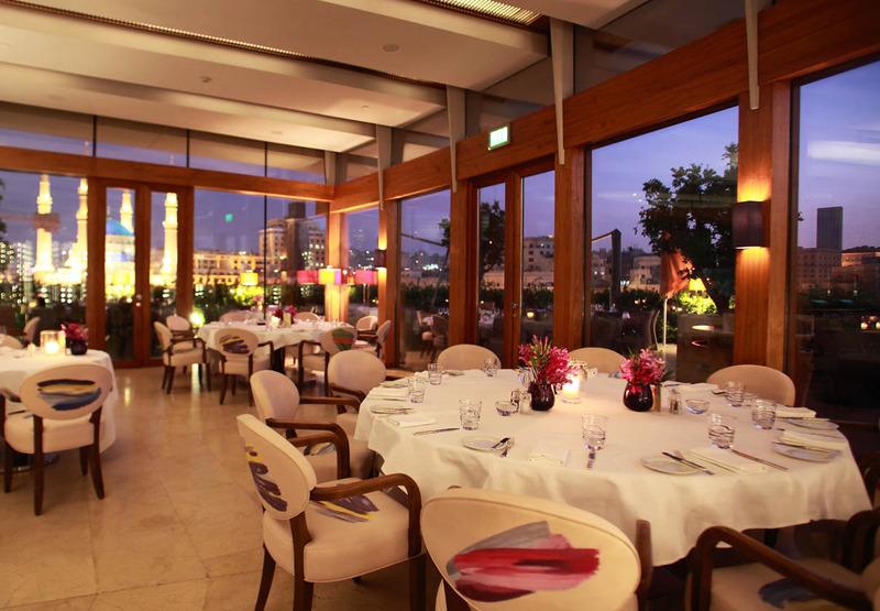 فندق لو غراي - الفنادق - بيروت