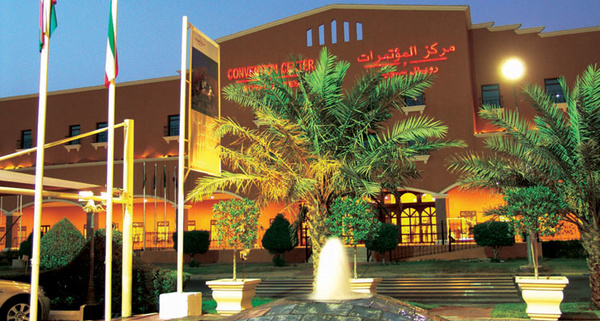 فندق مركز المؤتمرات و الرويال سويت - الفنادق - مدينة الكويت