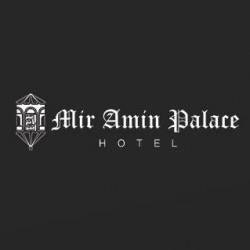 فندق مير أمين بالاس-الفنادق-بيروت-2