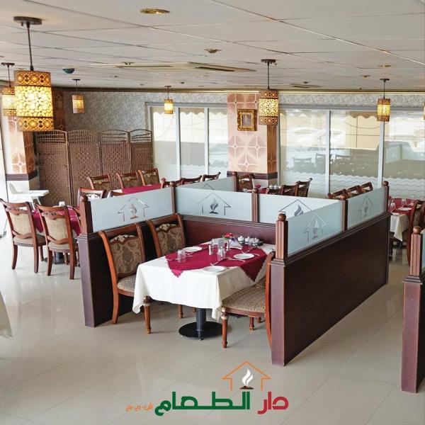 مطعم وقاعة حفلات فود هاوس - المطاعم - مسقط