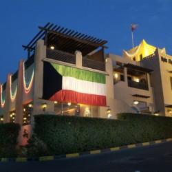 ميس الغانم-المطاعم-مدينة الكويت-4