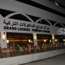 غراند لونج عمان-المطاعم-مسقط-2