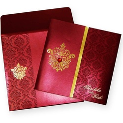 باكجينج للتسويق-دعوة زواج-الدوحة-2