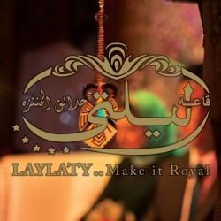 ليلتي-قصور الافراح-الاسكندرية-2