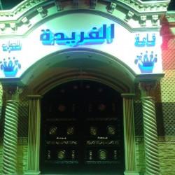 قاعة الفريدة-قصور الافراح-الاسكندرية-2