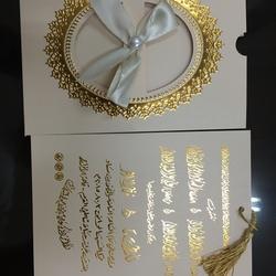 ازتيستنك-دعوة زواج-بيروت-4