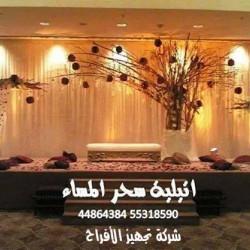 اتيلية سحر المساء-كوش وتنسيق حفلات-الدوحة-2