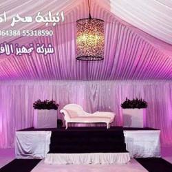 اتيلية سحر المساء-كوش وتنسيق حفلات-الدوحة-3