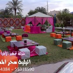 اتيلية سحر المساء-كوش وتنسيق حفلات-الدوحة-5
