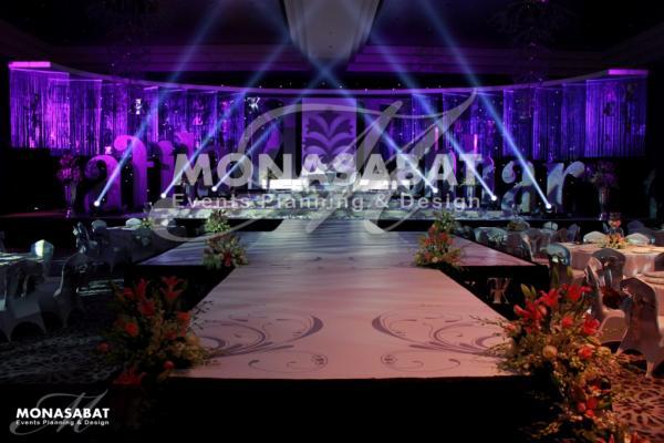Monasabat Wedding and Event Planner - Wedding Planning - Abu Dhabi