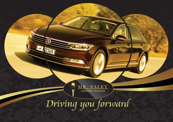 مستر فالية باركينج - سيارة الزفة - الدوحة