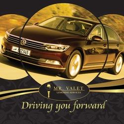 مستر فالية باركينج-سيارة الزفة-الدوحة-1