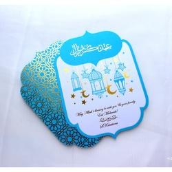 سكريشن-دعوة زواج-دبي-5