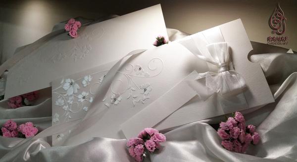 بطاقات الافراح رهف - دعوة زواج - الدار البيضاء