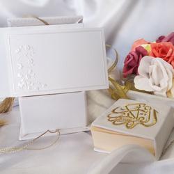 بطاقات الافراح رهف-دعوة زواج-الدار البيضاء-3