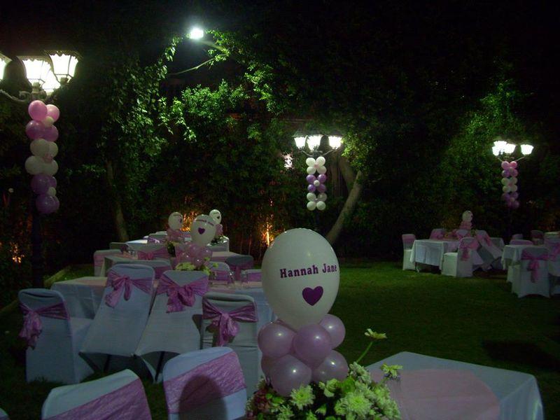كاريزما - كوش وتنسيق حفلات - القاهرة