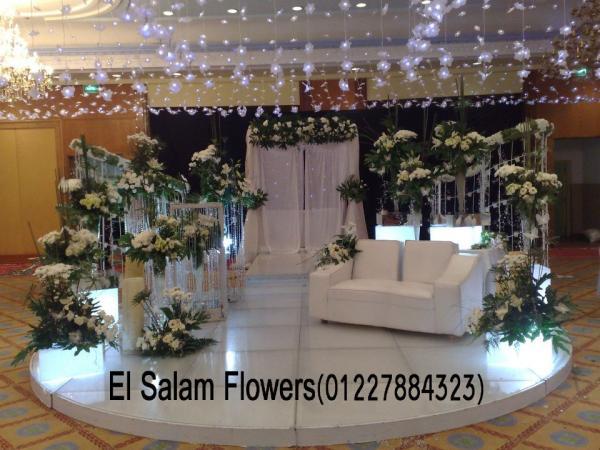 زهور السلام - زهور الزفاف - القاهرة