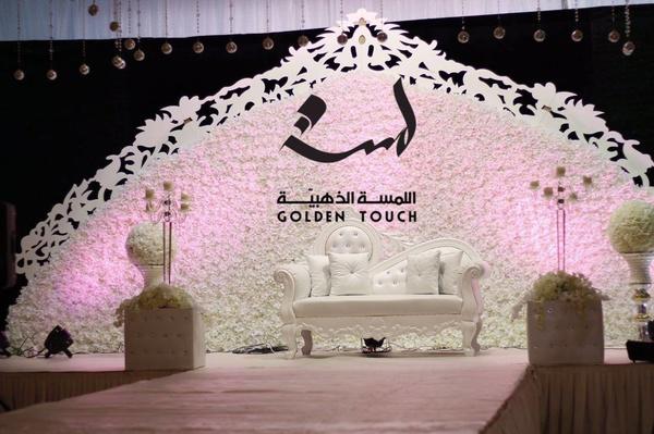 اللمسة الذهبية لتنظيم الحفلات - كوش وتنسيق حفلات - أبوظبي