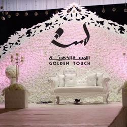 اللمسة الذهبية لتنظيم الحفلات-كوش وتنسيق حفلات-أبوظبي-1