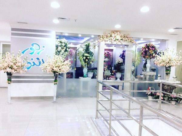 زهور النوير - زهور الزفاف - مدينة الكويت