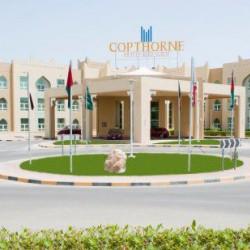 فندق ومنتجع الجهراء كوبثورن-الفنادق-مدينة الكويت-2