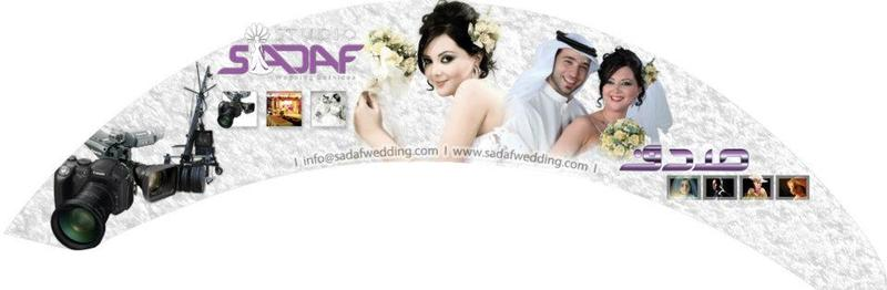 SADAF Weddings Studio - Photographers and Videographers - Dubai