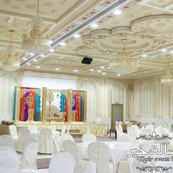 صالة خير-قصور الافراح-المنامة-5