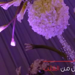 جندل-كوش وتنسيق حفلات-المنامة-4