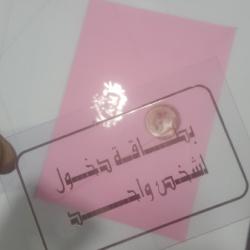 العرس الملكي لكروت الاعراس - ابو ظبي-دعوة زواج-أبوظبي-3