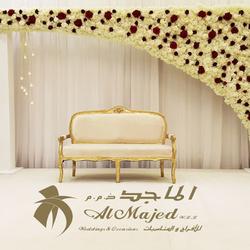 الماجد للأفراح والمناسبات-كوش وتنسيق حفلات-المنامة-5