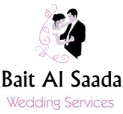 بيت السعادة لخدمات الزفاف-التصوير الفوتوغرافي والفيديو-الشارقة-2