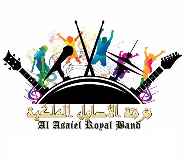 فرقة الأصايل الملكية - زفات و دي جي - أبوظبي