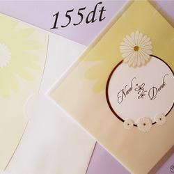 مطبعة دريمز-دعوة زواج-مدينة تونس-3