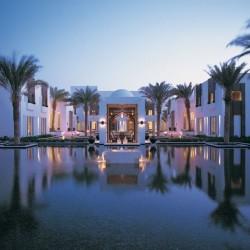 فندق الشيدي مسقط-الفنادق-مسقط-6