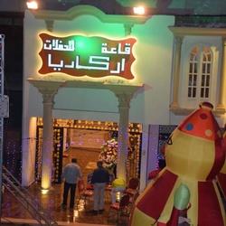 قاعة أركاديا للحفلات-قصور الافراح-القاهرة-4
