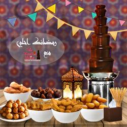 ذا فونتن ستاشن -بوفيه مفتوح وضيافة-القاهرة-2
