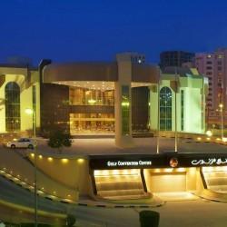 فندق الخليج - البحرين-الفنادق-المنامة-4