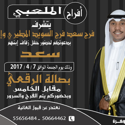 الجوهرة فيديو فيلم-التصوير الفوتوغرافي والفيديو-مدينة الكويت-5