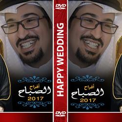 الجوهرة فيديو فيلم-التصوير الفوتوغرافي والفيديو-مدينة الكويت-6