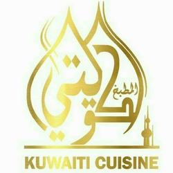 المطبخ الكويتي  بالإمارات-بوفيه مفتوح وضيافة-أبوظبي-3