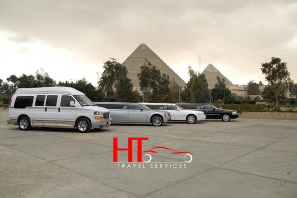 أتش تي ترافل سرفيس  - سيارة الزفة - القاهرة